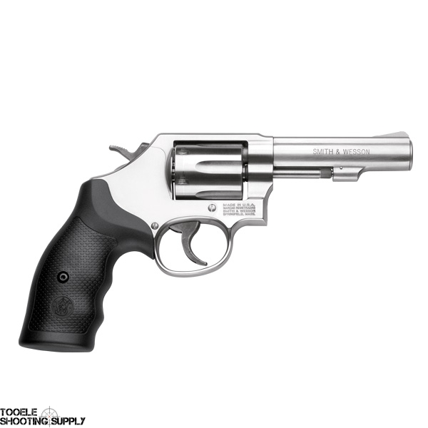 smith wesson model 64 38 special revolver 4 bbl stainless steel 6 round smith wesson. Black Bedroom Furniture Sets. Home Design Ideas